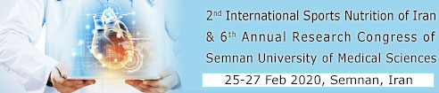The Fifth Annual Research Congress of Semnan University of Medical Sciences